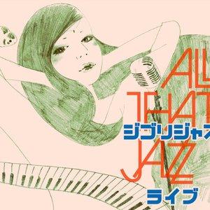 Image for 'Ghibli Jazz Live'