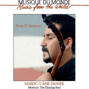 Image for 'Maroc : l'âme dansée (The Dancing Soul of Morocco)'