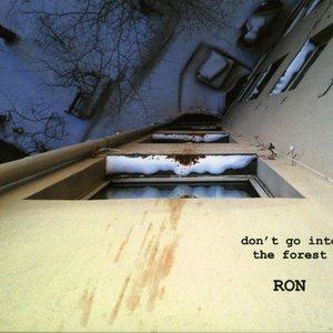 'RON'の画像