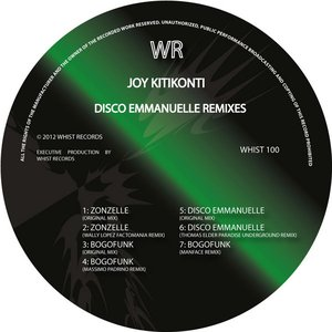 Image for 'Disco Emmanuelle Remixes'