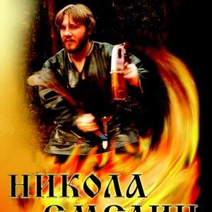 Image for 'Поле ковровое'