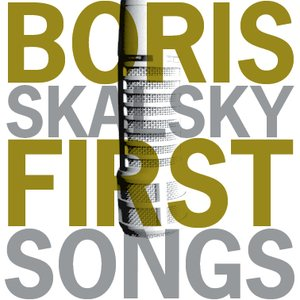 Image for 'First Songs'