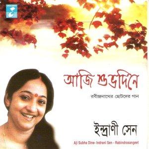 Image for 'Aaj Dhaner Khete'