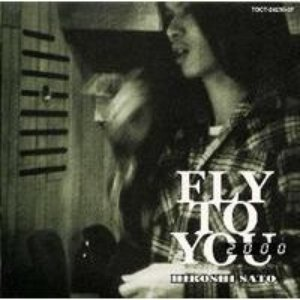 Image for 'FLY TO YOU 2000'