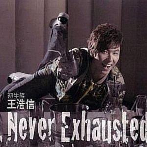 Bild für 'Never Exhausted'