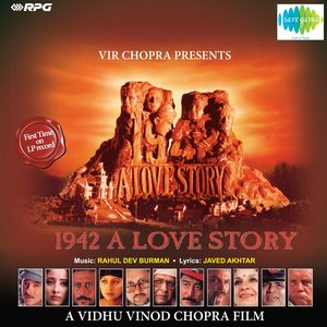 Image for '1942A Love Story'