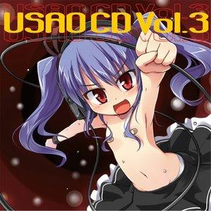 Image for 'USAO CD Vol.3'