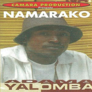 Image for 'Namarako'