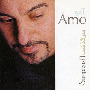 Image for 'Sargozasht - Persian Music'