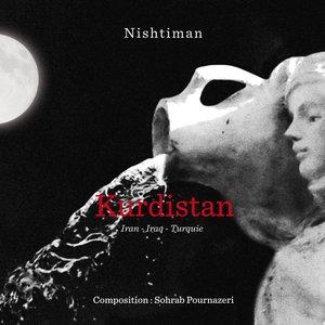 Image for 'Nishtiman (Kurdistan - Iran - Iraq - Turquie)'