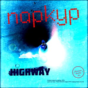 Bild för 'highway (single)'