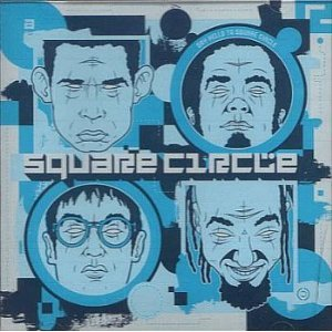 Image for 'Say Hello to Square Circle'