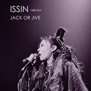 Bild für 'ISSIN'
