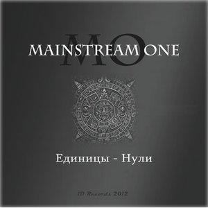 Imagen de 'Единицы-Нули'
