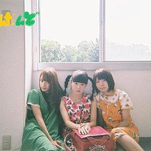 Image for 'あヴぁんだんど'