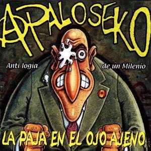 Image for 'Si No Puedes Kon Tu Enemigo'