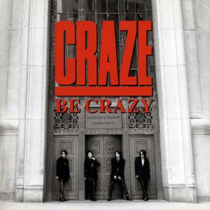 Image for 'BE CRAZY'