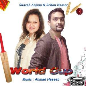 Image for 'Aya Hai World cup'