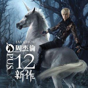 Image for 'Wu Ke Li Li'