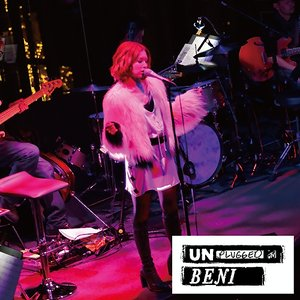 Image for 'MTV Unplugged'