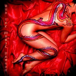 Image for 'Dub the magic Dragon'