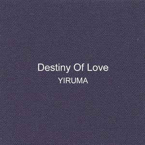 Image for 'Destiny of Love'