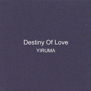"""Destiny of Love""的封面"