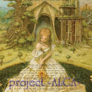 Image for 'project -ALCA-'