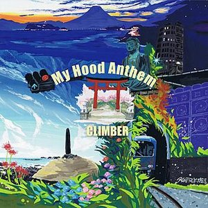 Image for 'My Hood Anthem'