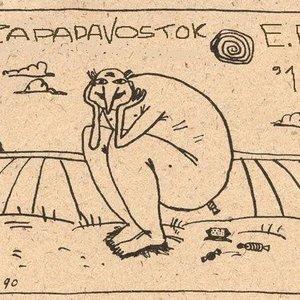 Image pour 'Zapadavostok'