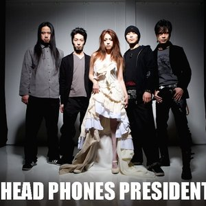 Bild für 'Head Phones President'