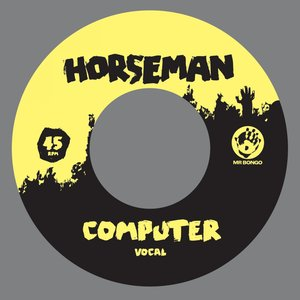 Image for 'Computer (Prince Fatty Presents)'