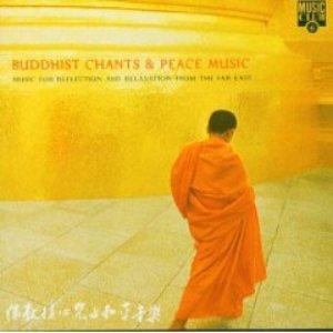 Bild för 'Music For Reflaction & Relaxation From The Far East'