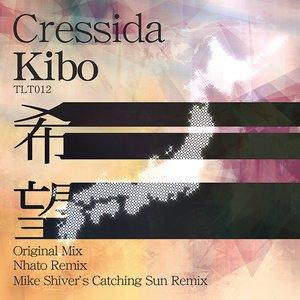 Immagine per 'Cressida - Kibo'