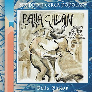 Image for 'Balla Ghidan'