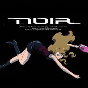 Image for 'Noir Original Soundtrack I'