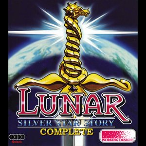 Image for 'Lunar: Silver Star Story Complete'