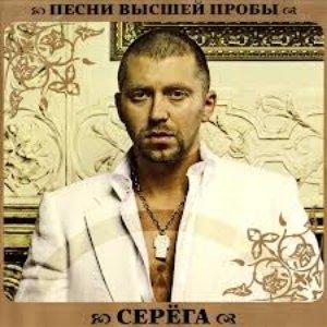 Image for 'Chernyj bumer'