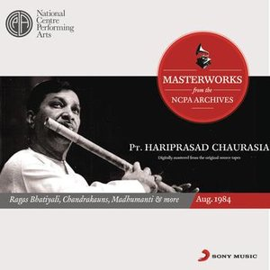 Image for 'From the NCPA Archives - Hariprasad Chaurasia'