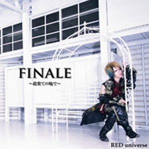 Image for 'FINALE~最果ての地で~'