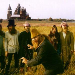 Image for 'Myllärit'