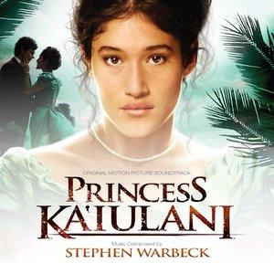 Image for 'Princess Ka'iulani'