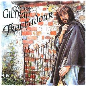 Bild für 'Troubadour'