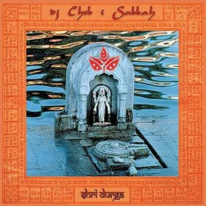 Bild für 'Shri Durga'