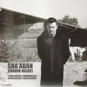 Image for 'Shaaban'