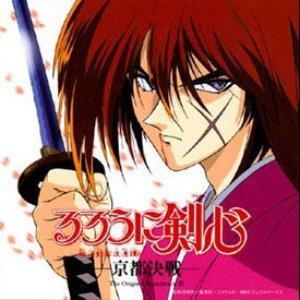 Image for 'OST. Samurai X'