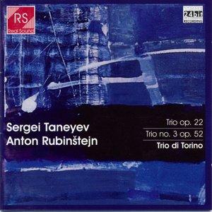 Immagine per 'Trio in D Major, Op. 22. Andante espressivo'