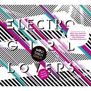 Bild für 'ELECTRO GIRL LOVERS'