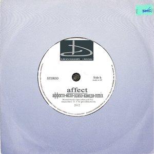 "Image pour 'AFFECT""Аффекто-мело-психо-камеди-remix""2012EP'"