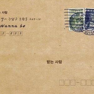 Image for '내사랑 울보'